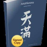 Esoteric Acupuncture: Antahkarana Celestial Fullness Volume VI